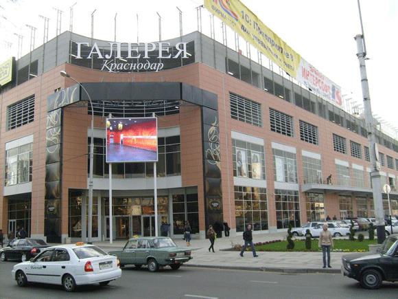Торговые центры краснодара